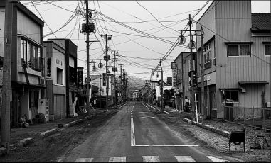 Minamimosa, ville abandonnée